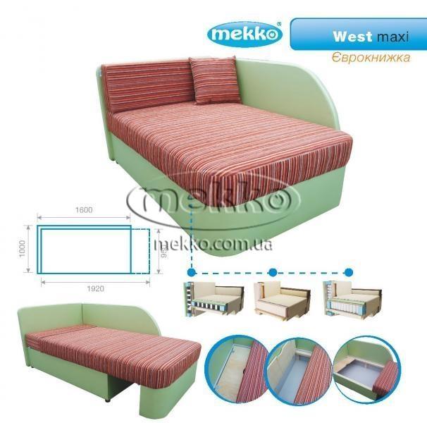 Ортопедичний диван West Maxi (Вест Максі) (1600х1000) ф-ка Мекко-2